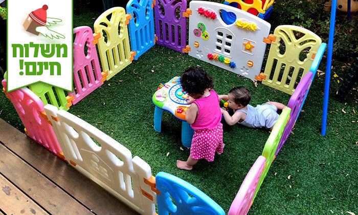 5 גדר לילדים ותינוקות - משלוח חינם!