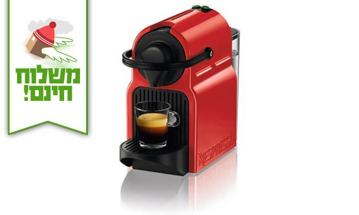 3 מכונת קפה Nespresso כולל 14 קפסולות - משלוח חינם!