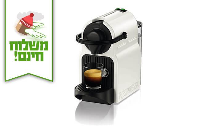 4 מכונת קפה Nespresso כולל 14 קפסולות - משלוח חינם!