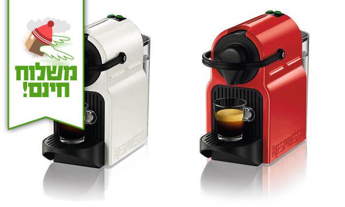 2 מכונת קפה Nespresso כולל 14 קפסולות - משלוח חינם!