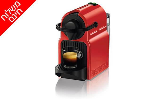 3 מכונת קפה Nespresso כולל 14 קפסולות- משלוח חינם!