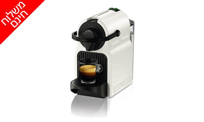 4 מכונת קפה Nespresso כולל 14 קפסולות- משלוח חינם!