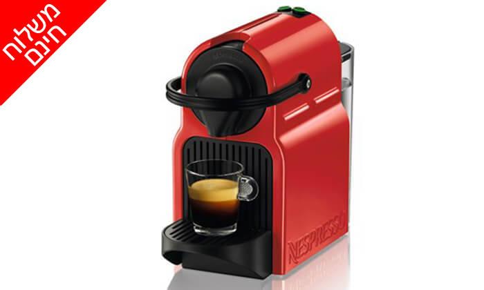 2 מכונת קפה Nespresso - משלוח חינם!