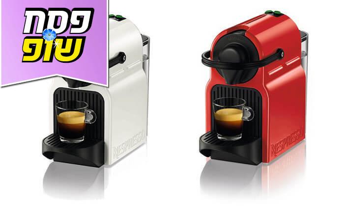 2 מכונת קפה Nespresso כולל 14 קפסולות
