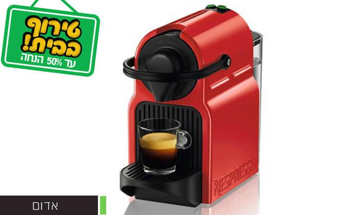 3 מכונת קפה Nespresso כולל 14 קפסולות