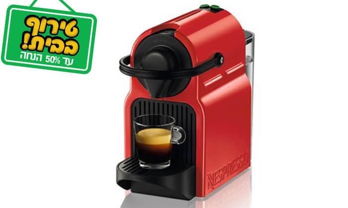 5 מכונת קפה Nespresso כולל 14 קפסולות