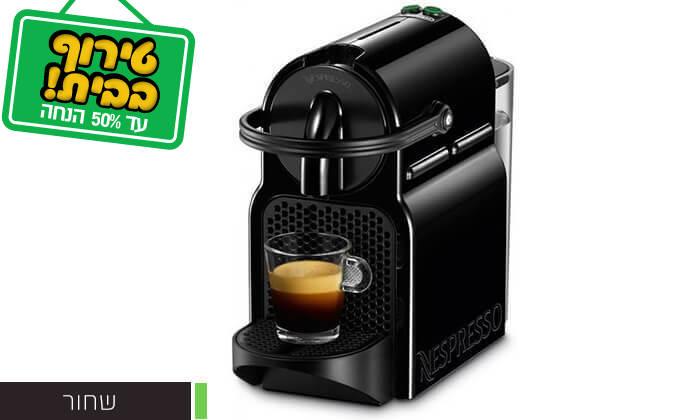 4 מכונת קפה Nespresso כולל 14 קפסולות
