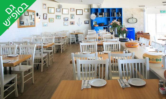 5 ארוחה זוגית במסעדת בני הדייג, ראשון לציון