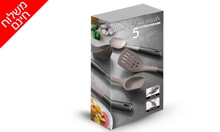 5 סט 5 חלקים food appeal מסדרת black marble - משלוח חינם!