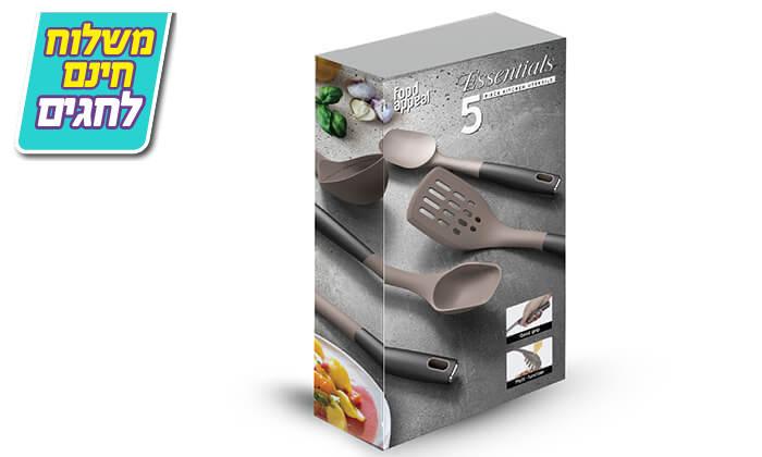 5 סט 9 חלקים food appeal מסדרת black marble - משלוח חינם!