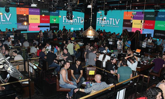6 FluenTLV: לימוד ותרגול שפה זרה על כוס בירה במבחר ברים בתל אביב