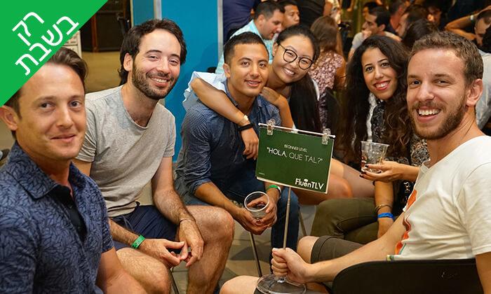 3 FluenTLV: לימוד ותרגול שפה זרה על כוס בירה במבחר ברים בתל אביב