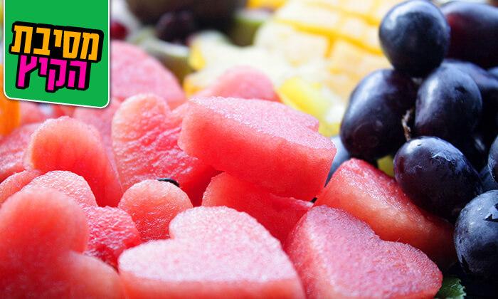4 הזמנת סלסלות ומגשי פירות אקזוטיים