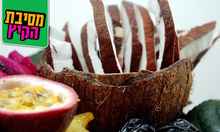 7 הזמנת סלסלות ומגשי פירות אקזוטיים