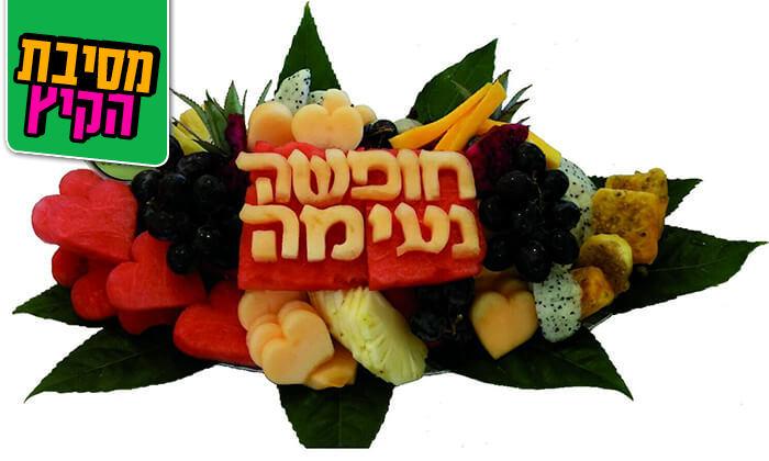 8 הזמנת סלסלות ומגשי פירות אקזוטיים