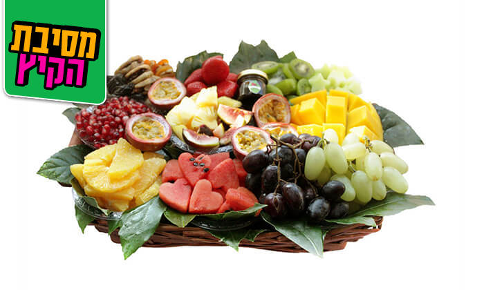 11 הזמנת סלסלות ומגשי פירות אקזוטיים
