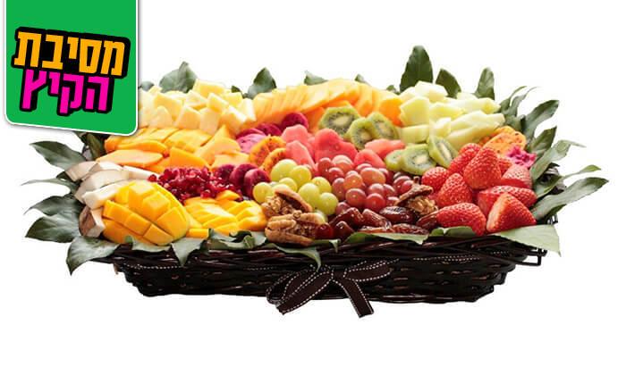 13 הזמנת סלסלות ומגשי פירות אקזוטיים
