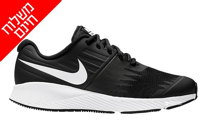 3 נעלי ספורט לנשים ונוער Nike - משלוח חינם!