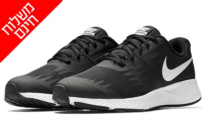 2 נעלי ספורט לנשים ונוער Nike - משלוח חינם!