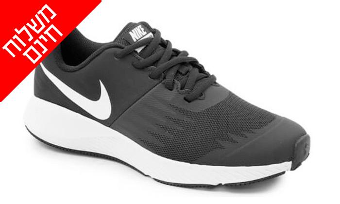 4 נעלי ספורט לנשים ונוער Nike - משלוח חינם!