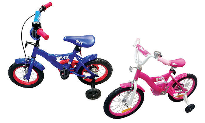 7 דיל ל-24 שעות: אופני BMX לילדים עם פנס ומנעול מתנה