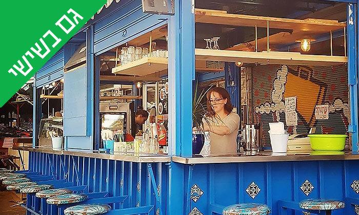 11 ארוחה בדוכן האוכל 'ג'ונאם', שרונה מרקט תל אביב