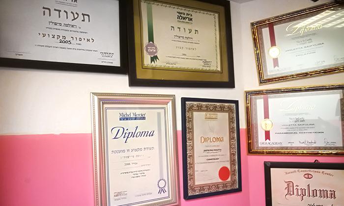 4 תספורת וטיפולי שיער בסטודיו ויולטה, פלורנטין תל-אביב