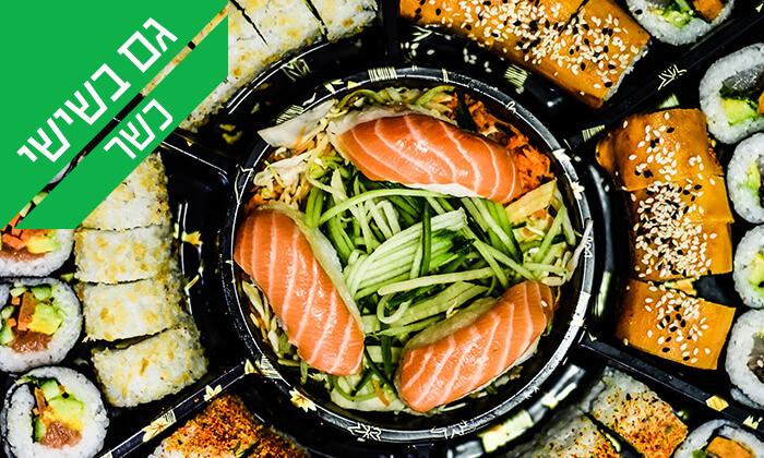 4 מגשי סושי מסיבה ב-Lemon grass הכשרה, נתניה והסביבה