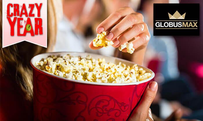 1 Crazy Year - כרטיס לסרט רגיל ברשת בתי הקולנוע של ישראל GLOBUSMAX