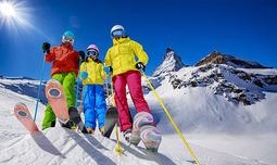 חופשה בעיירת הסקי בנסקו