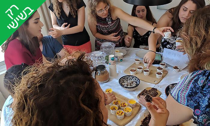 6 סדנת קינוחים בריאים עם פלורנסיה אונטוריני קשטן, הירקון תל אביב