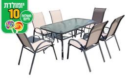 מערכת ישיבה לגינה עם 6 כסאות