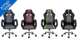 כיסא ארגונומי לגיימינג