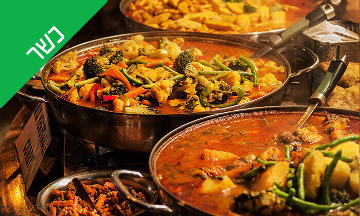 3 אוכל ביתי כשר בבישולים אקספרס פתח תקווה
