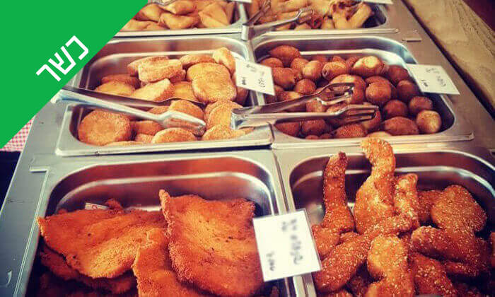 9 אוכל ביתי כשר בבישולים אקספרס פתח תקווה