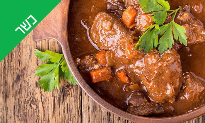 2 אוכל ביתי כשר בבישולים אקספרס פתח תקווה