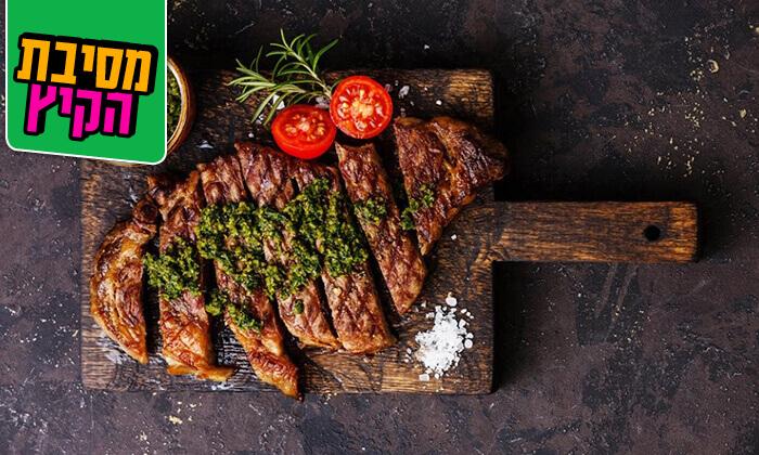 4 סדנת בישול לבחירה, מבשלים חוויה - הבית של סדנאות הבישול, תל אביב