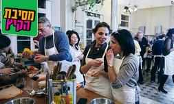 סדנאות בישול במבשלים חוויה