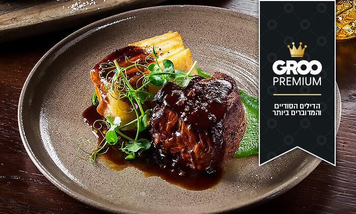 2 GROO PREMIUM: ארוחת שף זוגית ב-Aberto, גדרה