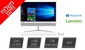 מחשב נייח LENOVO עם מסך ''23.6