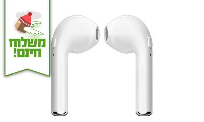 6 אוזניות Bluetooth אלחוטיות - משלוח חינם!