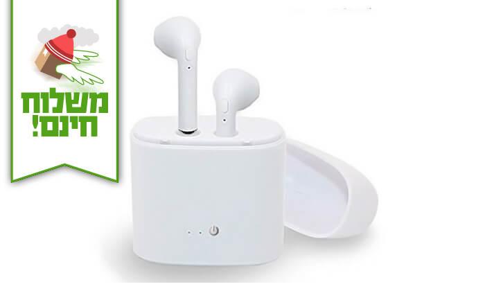 7 אוזניות Bluetooth אלחוטיות - משלוח חינם!