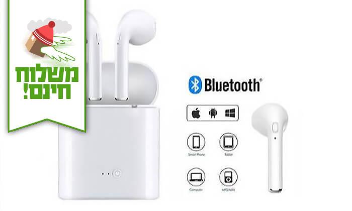 2 אוזניות Bluetooth אלחוטיות - משלוח חינם!