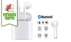אוזניות Bluetooth  אלחוטיות