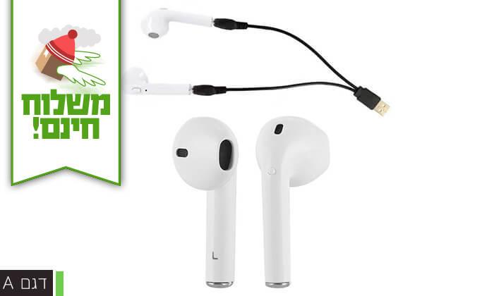 3 אוזניות Bluetooth אלחוטיות - משלוח חינם!