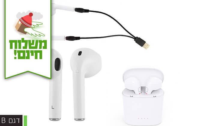 4 אוזניות Bluetooth אלחוטיות - משלוח חינם!