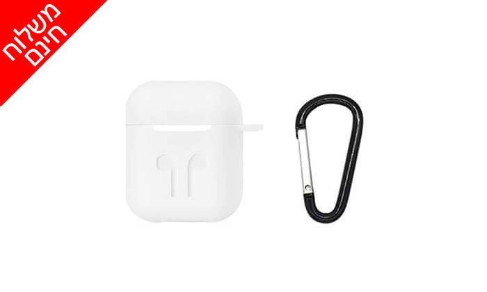 4 אוזניות Bluetooth אלחוטיות כולל נרתיק נשיאה מתנה - משלוח חינם