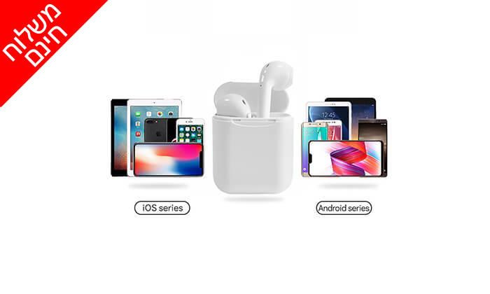 5 אוזניות Bluetooth אלחוטיות כולל נרתיק נשיאה מתנה - משלוח חינם