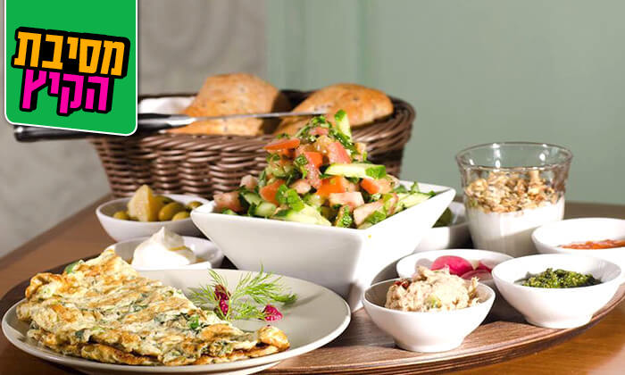 8 ארוחת בוקר במסעדת ביילסאן, עכו