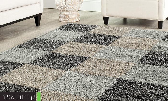 3 שטיח לסלון שאגי